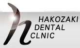 HAKOZAKI DENTAL CLINIC